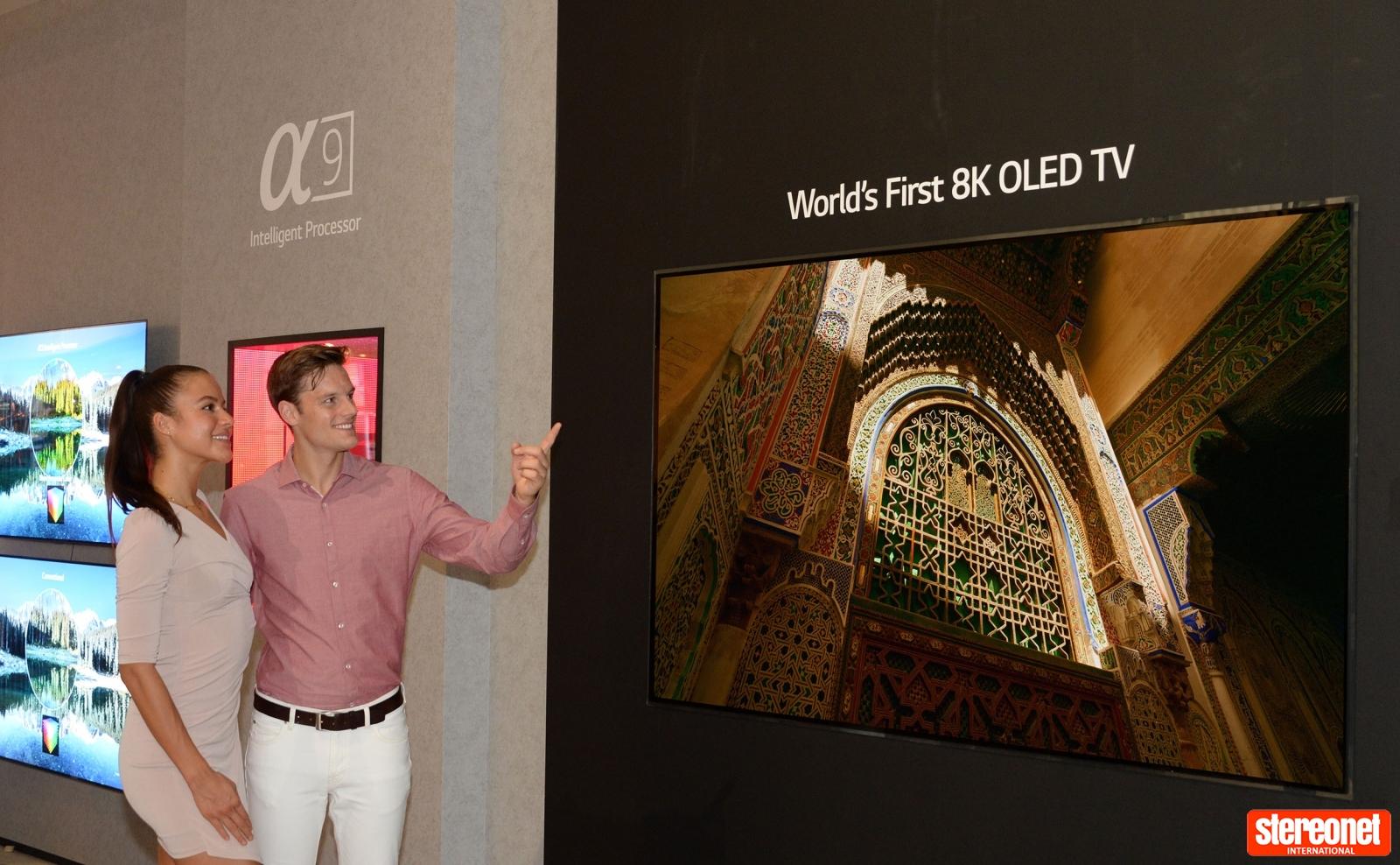 LG Electronics 88-inch 8K OLED TV