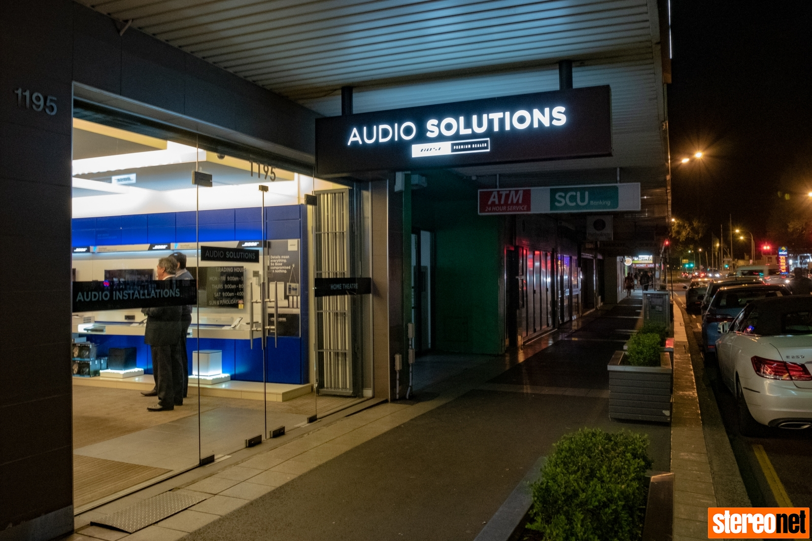 Audio Solutions, Mascot, NSW