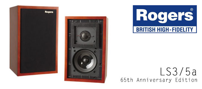 Rogers LS3/5a 65th Anniversary Edition Loudspeakers