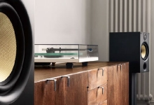 Bowers & Wilkins 685s2 Loudspeakers