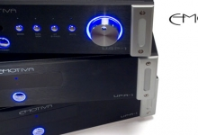 Emotiva Audio Available Downunder
