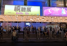 GALLERY: 2018 HONG KONG AV AND HEAD-FI SHOW