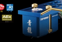 TOP WING HANDMADE CARTRIDGES NOW AVAILABLE