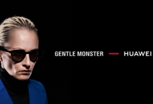 Huawei x Gentle Monster Eyewear II is a seamless blend of Fashion, Tech, and Audio