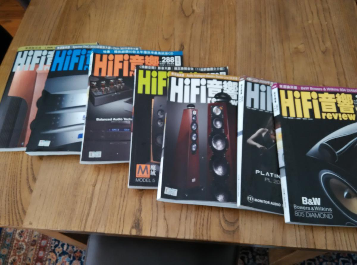 Free:Hifi Magazine (Chinese) - Classifieds - Audio - StereoNET