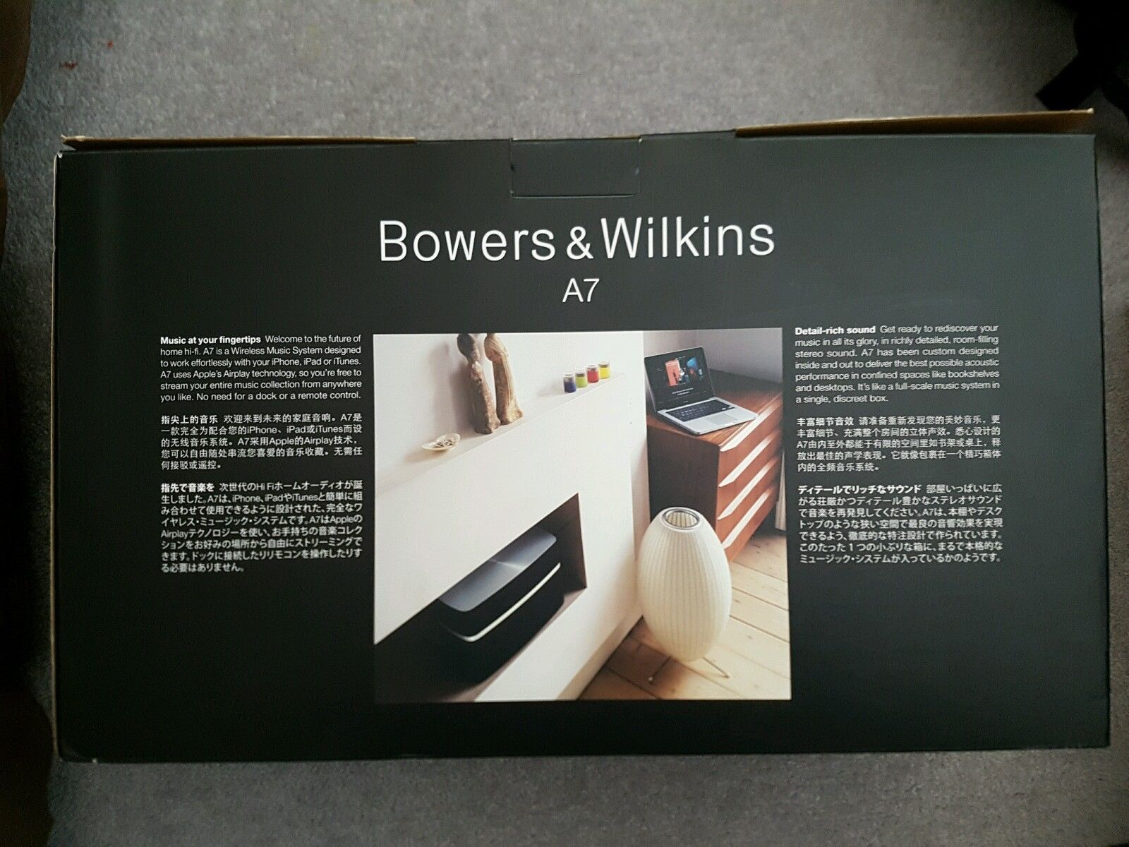 fs bowers and wilkins b w a7 speaker with airplay hifi audio visual classifieds stereonet. Black Bedroom Furniture Sets. Home Design Ideas