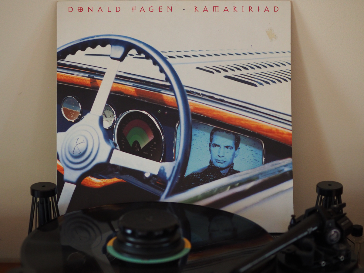 Currently Spinning Page 1730 Music Musicians And