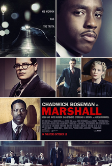 Marshall_(film).png