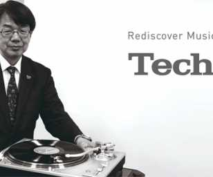 Inside Track: The Second Coming of the Technics SL-1200