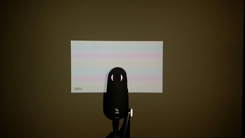 BenQ W8000 Calibration