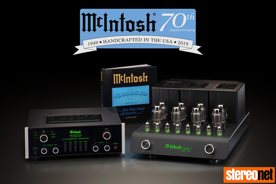 McIntosh MC2152 and C70 70th anniversary system