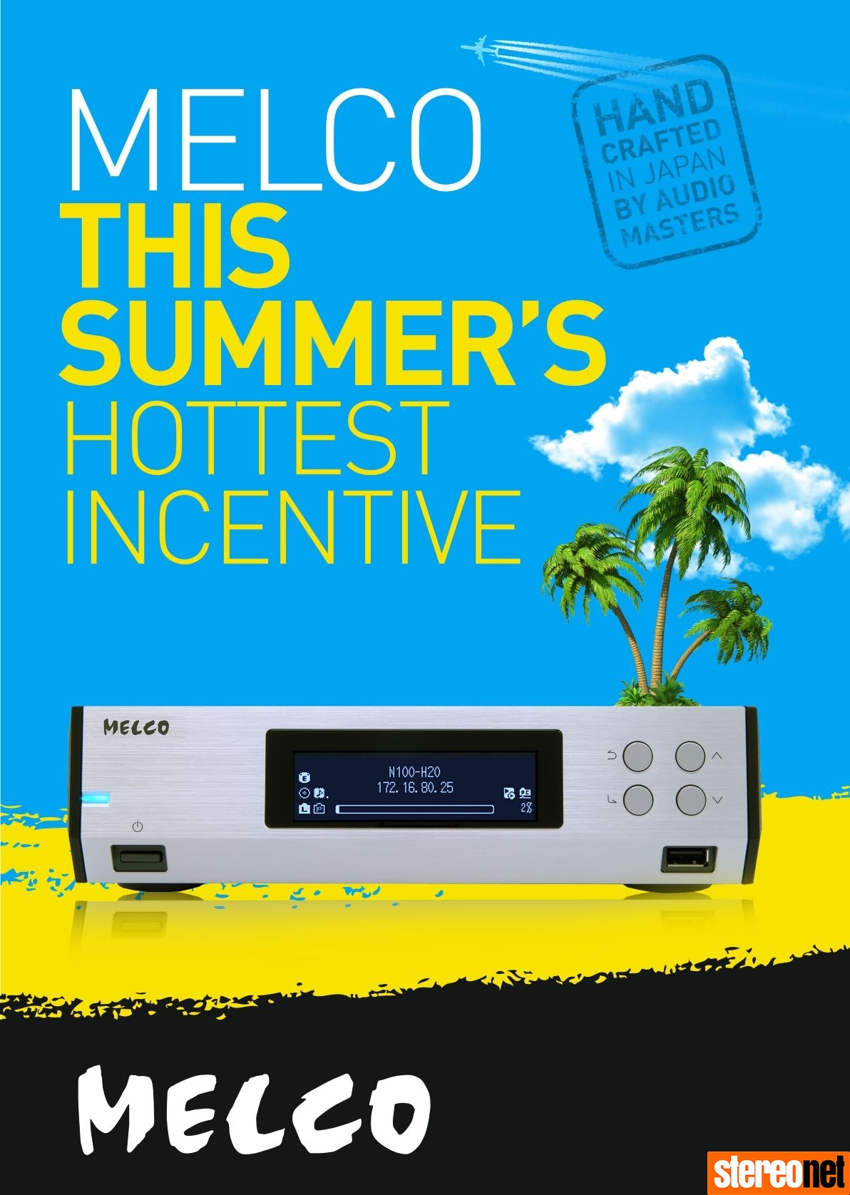 Melco Summer Gift Promotion