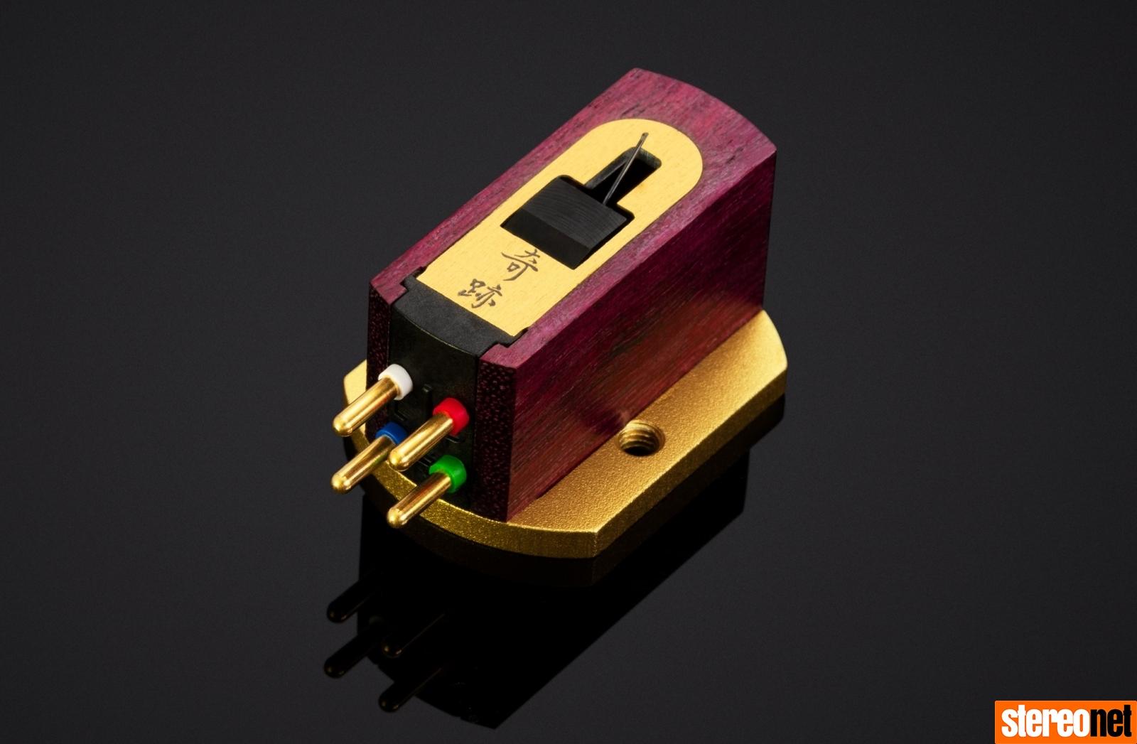 Kiseki PurpleHeart NS Short Body MC cartridge