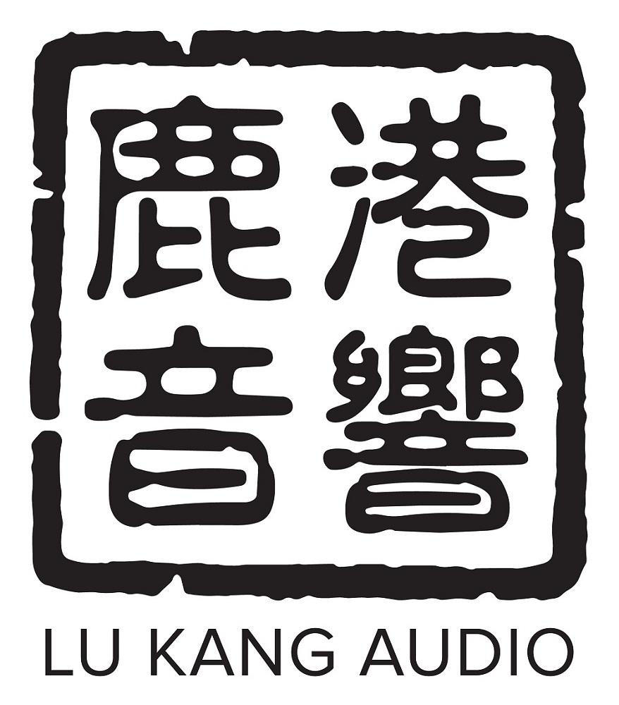 Lu Kang Audio