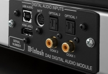 McIntosh DA2 DAC Module Upgrade Made Available