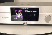 YBA Launches Heritage R100 Streaming Music Centre