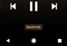 IPHONE NOW SUPPORTS MQA - GETS TIDAL MASTERS