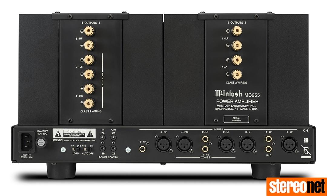 McIntosh MC255